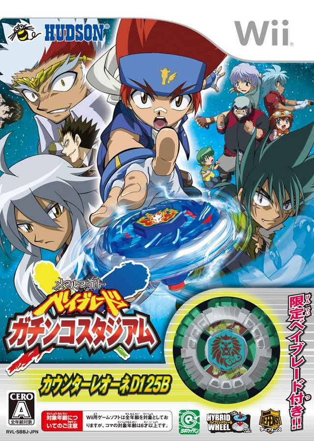 Metal Fight Beyblade: Gachinko Stadium