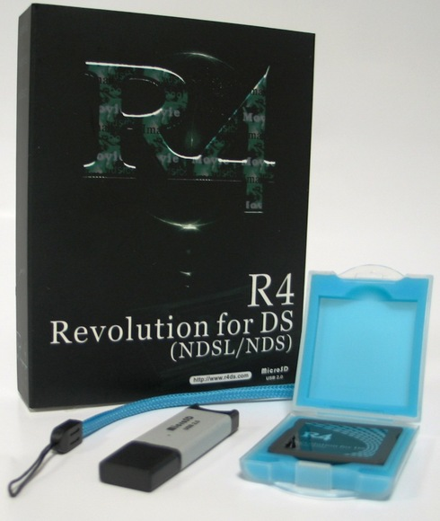 DS -R4 REVOLUTION DS 8GB