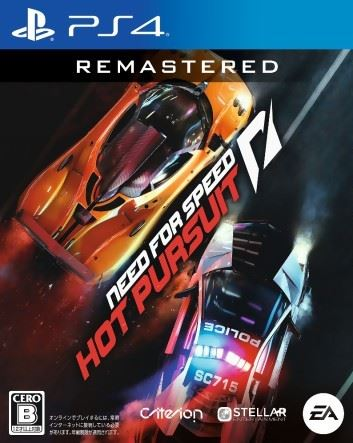 PS4 - Need For Speed Remastered